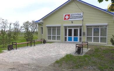 Дві нові амбулаторії побудовані у селах Клебан-Бик та Іллінівка