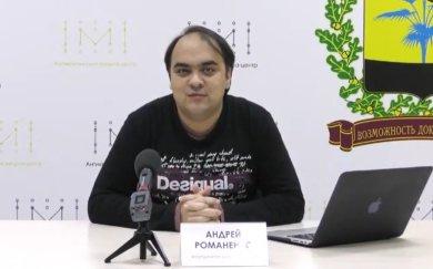 Про проблему довгобудів у Краматорську