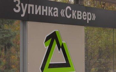 Активісти Торецька реалізували проєктів на мільйон гривень