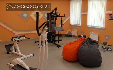 Молодіжні центри в Олександрівській ОТГ