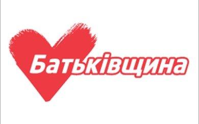 АКМЦ-online: Прес-конференція: про підготовку партії до виборів