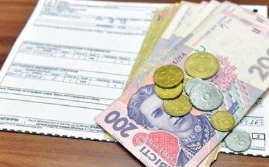 Оформлення субсидії онлайн: покрокова інструкція