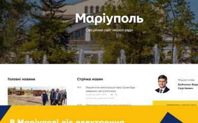 В Маріуполі діє електронна приймальня депутатів