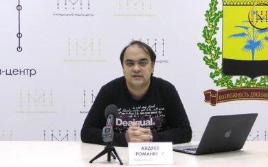 АКМЦ-online: презентація дослідження результатів програм політичних партій у Краматорську