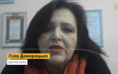 Про розробку правил благоустрою Краматорська