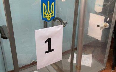 Як проходили вибори в умовах адаптивного карантину