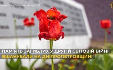 Відеодайджест Дніпропетровщини