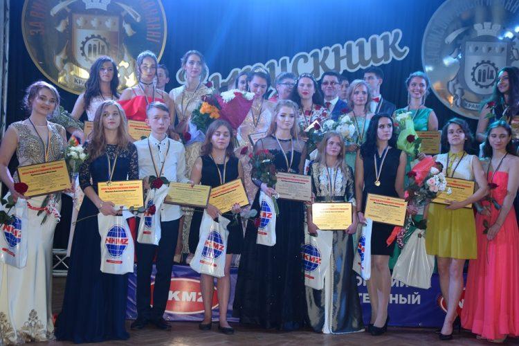 Бал медалістів зібрав кращих випускників Краматорська