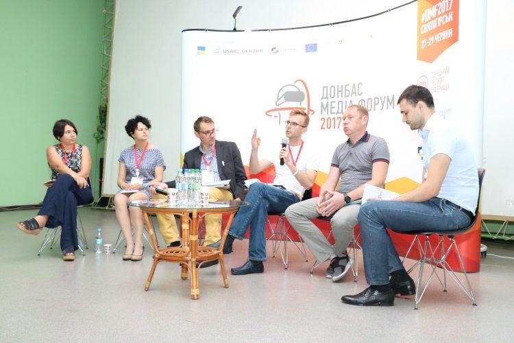 Донбас медіа форум: від популізму до фактів