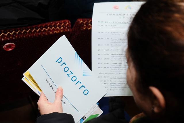 Під 40 мільярдів заробітку через Prozorro