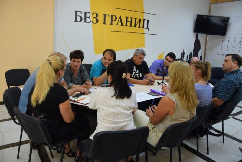 В Краматорську працюють над створенням Бюджетного регламенту