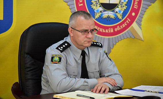 Полковник Віталій Невгад очолив поліцію Донеччини
