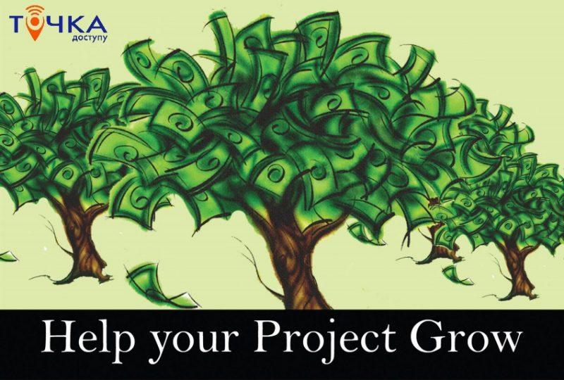 Конкурс малих грантів на реалізацію місцевих ініціатив на Донеччині