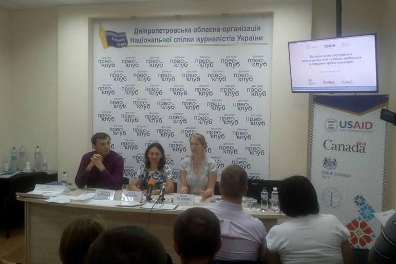 Право на голос для ВПО: можливості та ризики