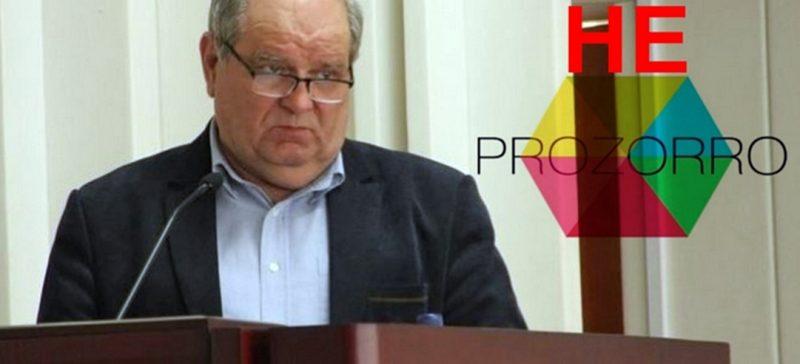 Павлоград: громадськість vs чиновництво