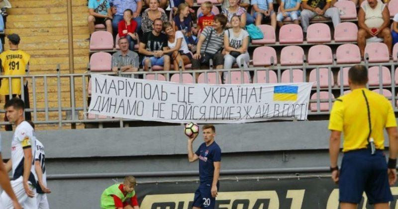 Матч відбудеться за будь-якої погоди: чому ФК Динамо боїться їхати до Маріуполю