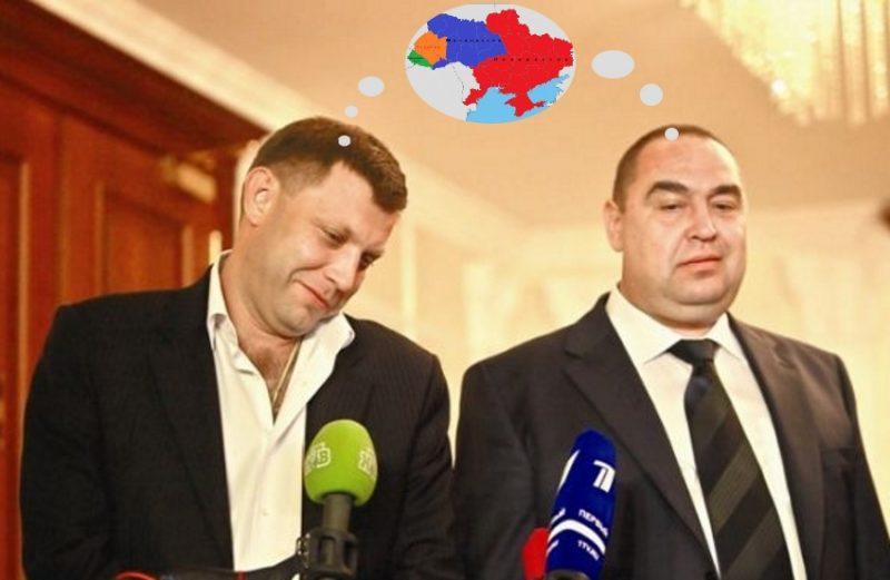 «Хороша міна при поганій грі» – навіщо ватажок «ДНР» відхрестився від «Малоросії»?