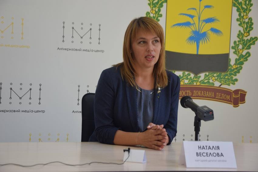 Наталія Веселова підтримує права переселенців на доступне житло