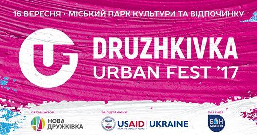 «Urban Fest Druzhkivka 2017» цієї суботи прокачає жителів і гостей міста