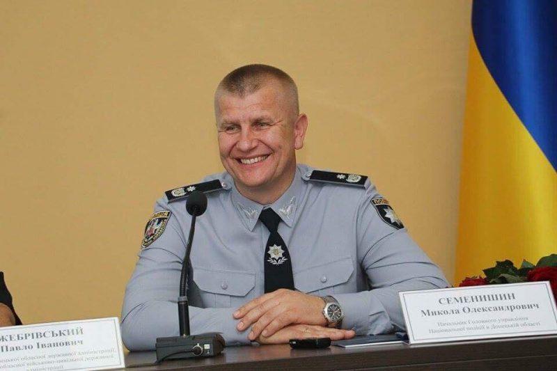 Генерал Микола Семенишин – новий очільник поліції Донеччини
