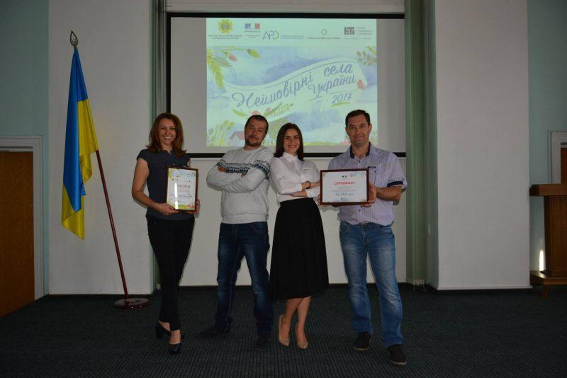 Неймовірне село Олександро-Калинове має підтримку на розвиток довкілля