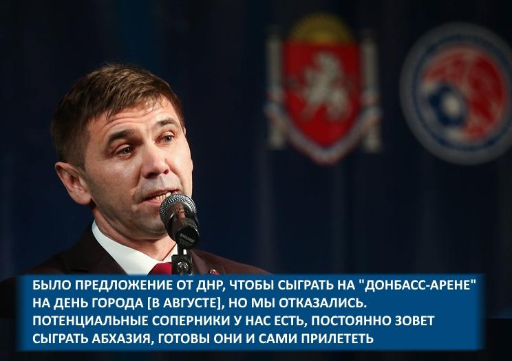 «ЛДНР» стала ізгоєм навіть для Криму