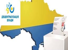 Дві об'єднані громади на Донеччині провели перші вибори