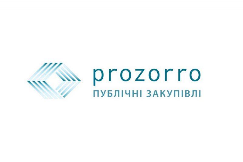 Стали відомі імена всіх виступаючих на форумі зі закупівель в Краматорську