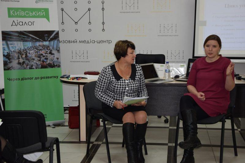 Донеччина та Луганщина вчаться залучати додаткові кошти на інфраструктуру