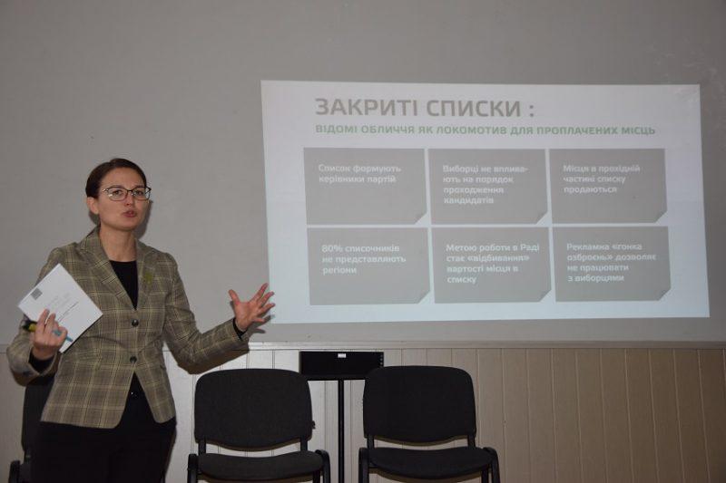 Вибори по-новому: всеукраїнський тур «ЗміниТИ» завітав до Краматорьку