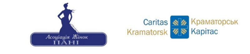 Відкритий семінар «Дорожня карта ефективної взаємодії органів та установ, які задіяні в здійсненні та організації допомоги постраждалим від насильства в м. Краматорськ»