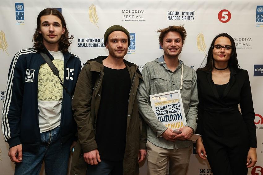 Успішні підприємці Сходу України стали героями мотивуючого відео на конкурсі ПРООН