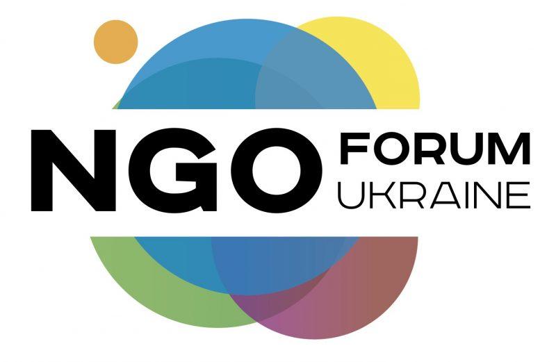Досягнення Форуму НДО в Україні у 2017 році