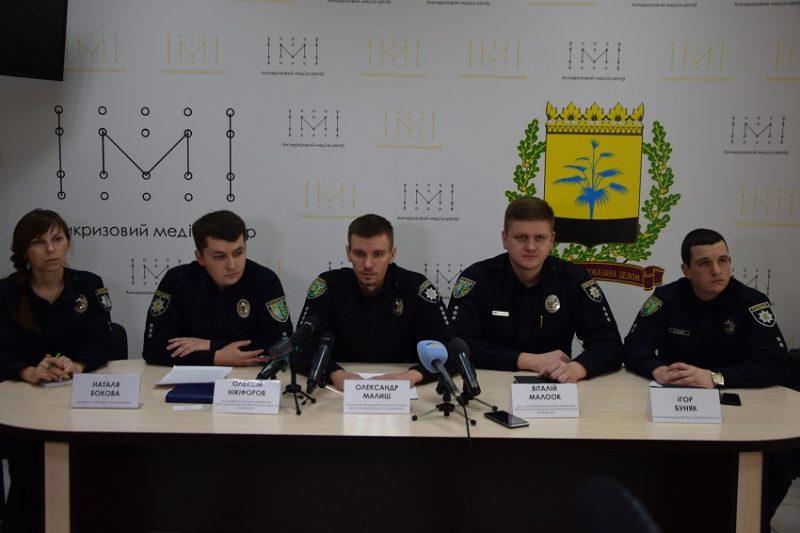 Патрульна поліція Краматорську та Слов'янську буде посилена ТОРівцями