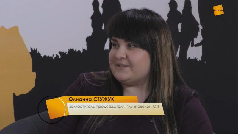 Из Киева в село в поисках… работы