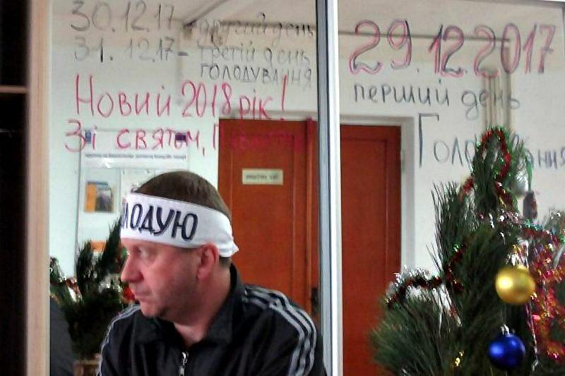 Акція голодування у Павлограді