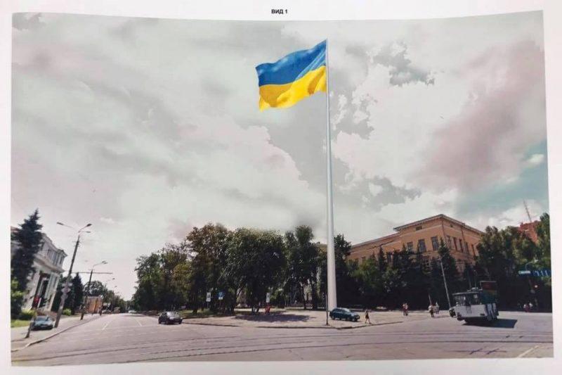 Новий рік в українському Дніпрі
