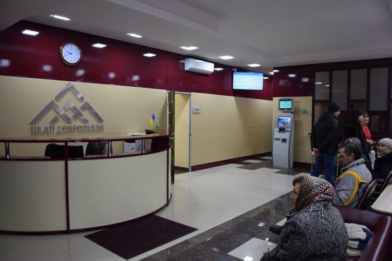 Европейский уровень обслуживания – как в Добропольском ЦНАПе оформляют паспорта нового образца