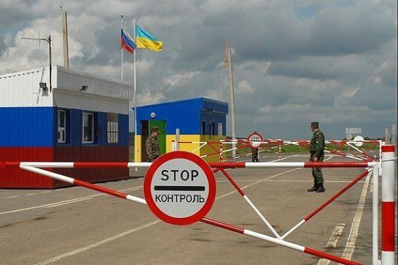 Російська Федерація стає небезпечною для українців