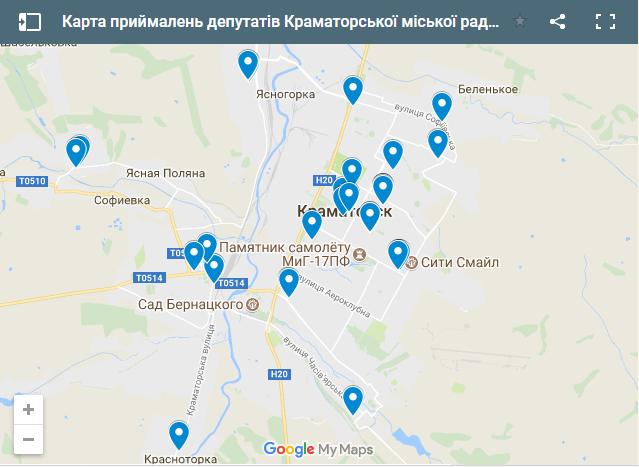 Приймальні краматорських депутатів – на онлайн-карті