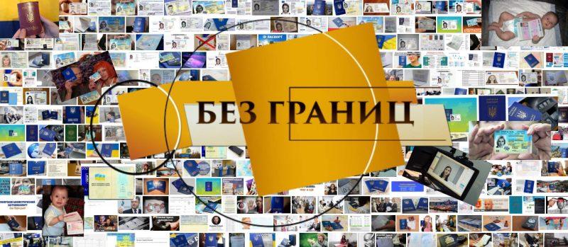 Каковы перспективы появления ЦНАПа в Краматорске