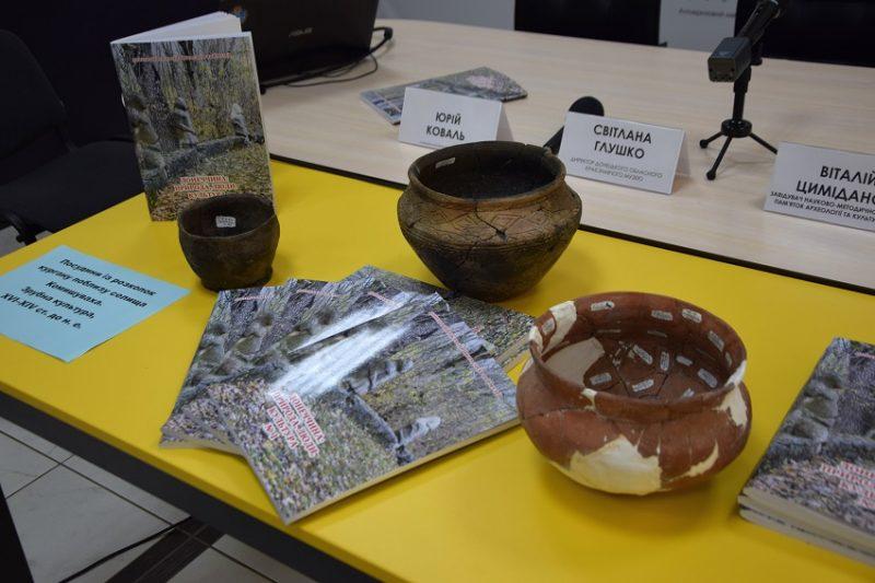 Під Краматорськом археологи знайшли залишки зрубної культури