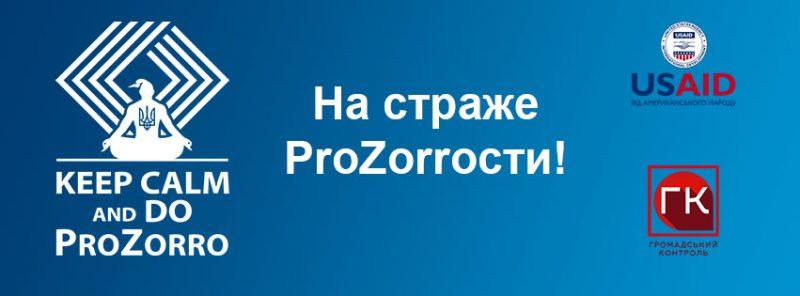 """20 лютого в """"Халва-хабі"""" у м. Дружківка пройде тренінг-практикум для журналістів і активістів."""