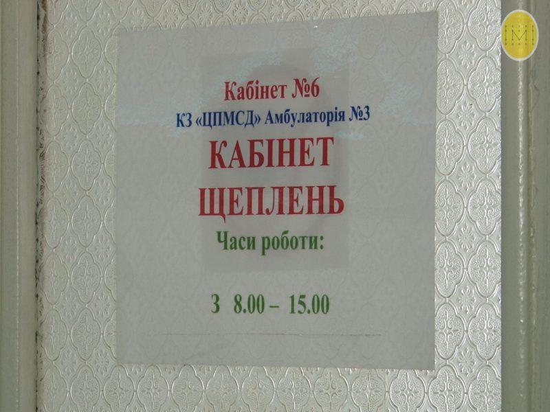 У Костянтинівці нові випадки захворюваності на кір
