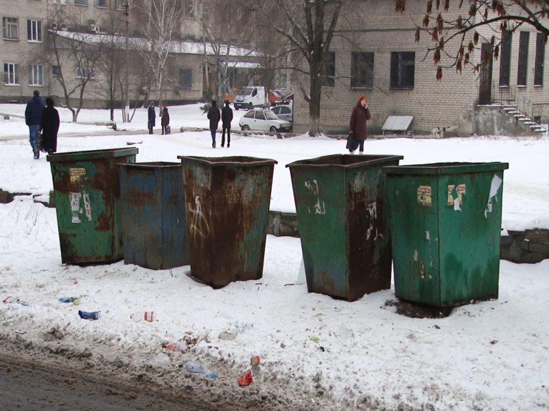Чи потрібно сортувати сміття?