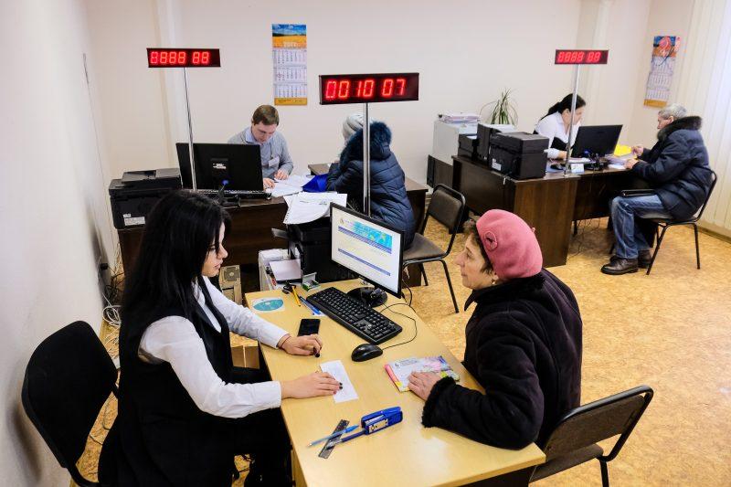 ЦНАП – для оформлення біометричних паспортів