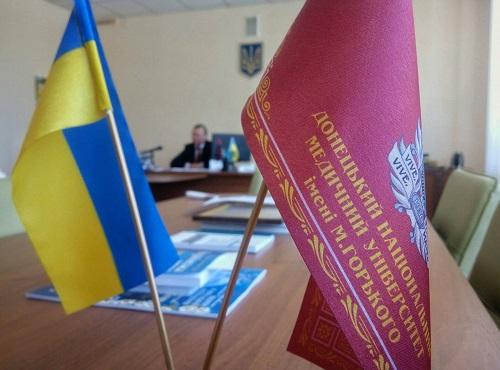 Донецкий университет-переселенец: чем живет ДНМУ