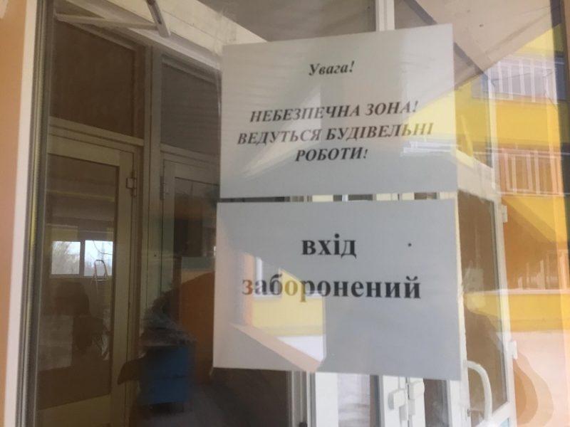 Краматорская украинская гимназия: хождение по мукам