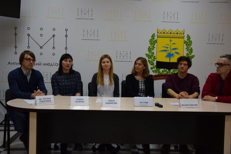 АКМЦ-online: Прес-конференція: Розвиток підприємницького мислення у молоді та школярів