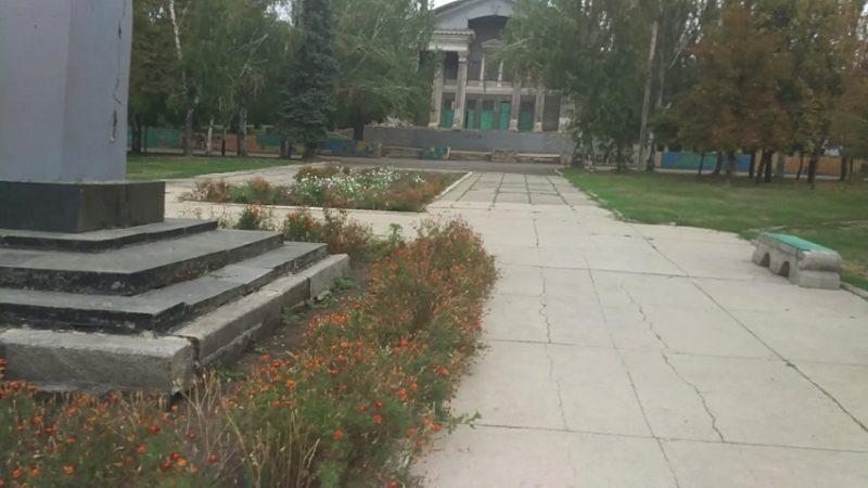 Сквер Тихий у Костянтинівці будуть реконструювати